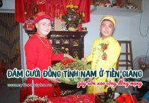 Cặp đôi trẻ hạnh phúc trong ngày cưới - Ảnh: Facebook T.D