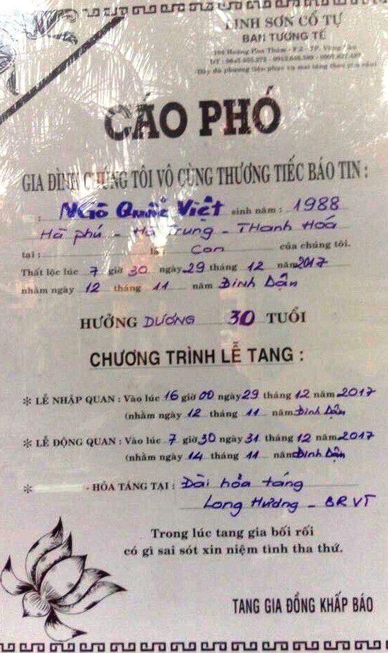 Gia đình, người thân và đồng đội vô cùng thương tiếc trước sự ra đi của Thượng úy CSGT Ngô Quốc Việt.
