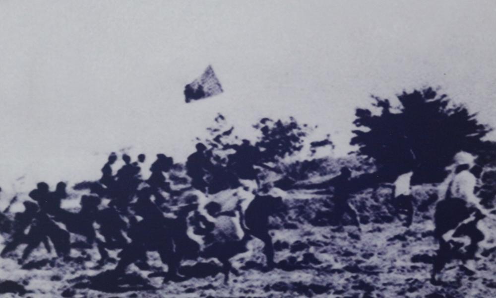 Trận Giồng Dứa ngày 25/4/1947.